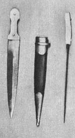 кинжал нижних чинов Черноморского казачьего войска образца 1840 г
