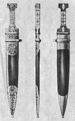 кинжал офицерский Черноморского казачьего войска образца 1840 г
