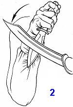 усилить оборонительные позиции за счет боевого ножа