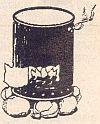 печка бродяги