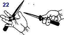 специфические удары с одновременной сменой положения клинка