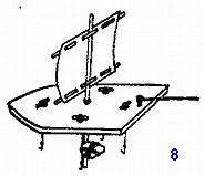 ловля рыбы на кораблик