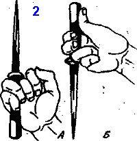 фехтование кинжалом