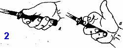 перехват кинжала, ножи из положения полным хватом клинком вперед